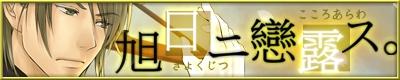 nichirobunnerS400.jpg